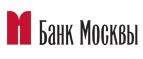Банк Москвы - Автокредит